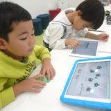 プログラミング必修化間近!子供向けプログラミング教室によるポイント解説