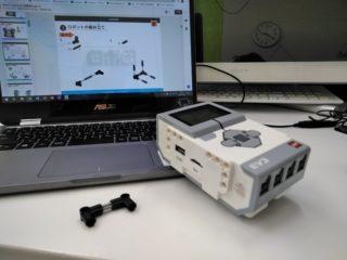 ロボ団高崎校 自動販売機のプログラミング! 授業の準備