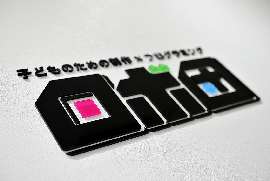 ロボ団ロゴ写真