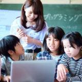 プログラミング教育必修化で行なうこと   保護者が準備するものなど