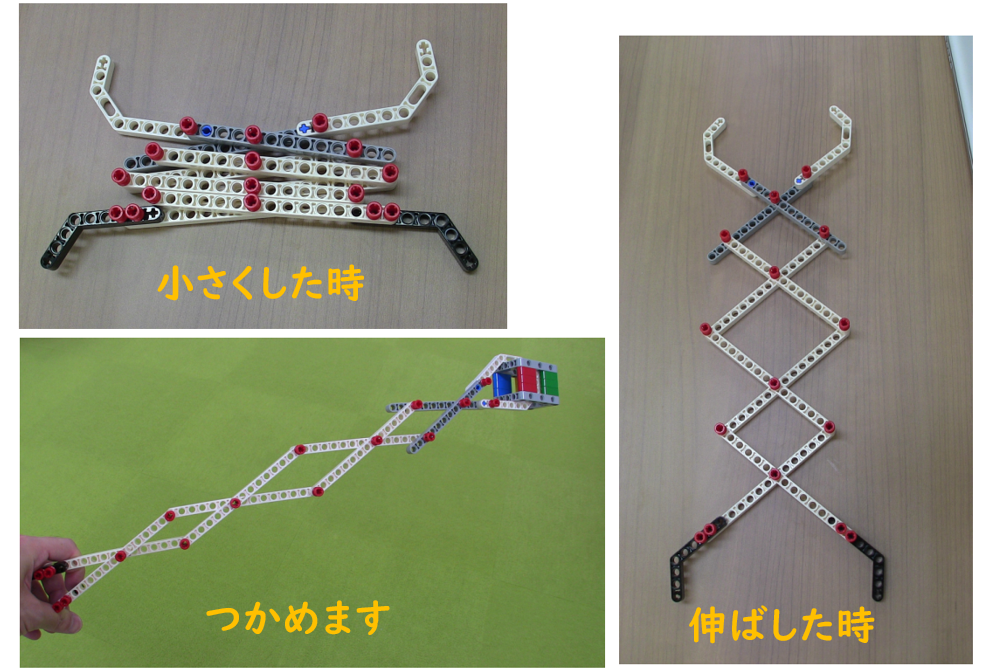 横井軍平的マジックハンドをレゴで作ろう!