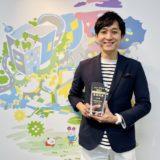 イード・アワード2021「プログラミング教育」最優秀賞を受賞しました!