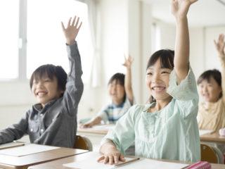 地元小学校の先生をお招きし、夏の特別公開授業を実施しました!