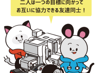 ロボ団公式キャラクター「ねずボット&ロボにゃん」登場!
