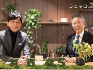 【株式会社エディオンの子会社化について】トップ会談独占インタビュー