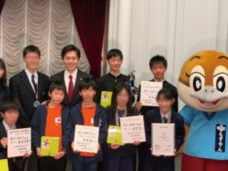 大阪府知事へ表敬訪問いたしました!