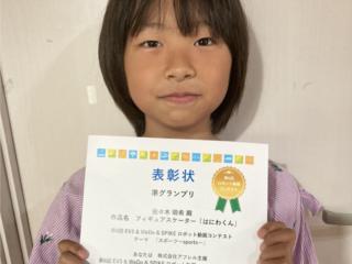 【受賞】ロボット動画コンテストでロボ団生が準グランプリに選ばれました!