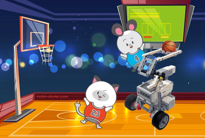スポーツロボでバスケットボール